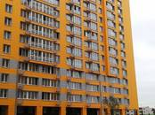 Квартиры,  Московская область Видное, цена 3 380 000 рублей, Фото