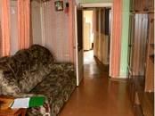 Квартиры,  Самарская область Новокуйбышевск, цена 1 800 000 рублей, Фото