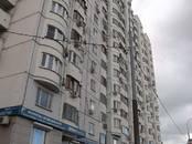 Квартиры,  Москва Другое, цена 8 999 000 рублей, Фото