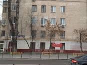 Офисы,  Москва Другое, цена 84 000 000 рублей, Фото