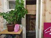 Квартиры,  Московская область Пушкино, цена 3 500 000 рублей, Фото