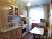 Квартиры,  Новосибирская область Бердск, цена 2 440 000 рублей, Фото