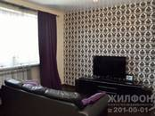 Квартиры,  Новосибирская область Новосибирск, цена 3 850 000 рублей, Фото