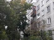 Квартиры,  Московская область Раменское, цена 3 800 000 рублей, Фото