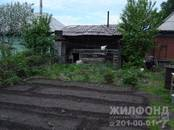 Дома, хозяйства,  Новосибирская область Новосибирск, цена 2 060 000 рублей, Фото