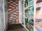 Другое,  Свердловскаяобласть Екатеринбург, цена 7 000 000 рублей, Фото