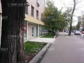 Офисы,  Москва Другое, цена 190 000 рублей/мес., Фото