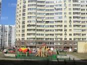 Офисы,  Москва Юго-Западная, цена 89 750 000 рублей, Фото