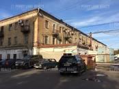 Офисы,  Москва Другое, цена 285 240 000 рублей, Фото