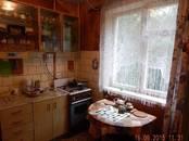 Квартиры,  Московская область Красногорск, цена 4 400 000 рублей, Фото