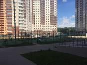 Квартиры,  Москва Бунинская аллея, цена 3 900 000 рублей, Фото