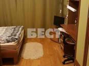 Квартиры,  Москва Аннино, цена 7 900 000 рублей, Фото