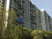 Квартиры,  Москва Борисово, цена 5 800 000 рублей, Фото