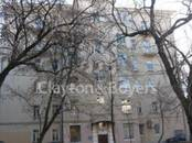 Квартиры,  Москва Тверская, цена 60 000 000 рублей, Фото