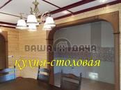 Дома, хозяйства,  Тульскаяобласть Заокский, цена 7 000 000 рублей, Фото
