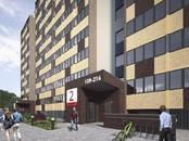 Квартиры,  Тюменскаяобласть Тюмень, цена 1 260 000 рублей, Фото
