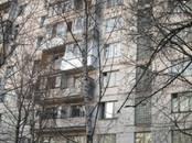 Квартиры,  Москва Алма-Атинская, цена 6 400 000 рублей, Фото