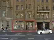 Другое,  Санкт-Петербург Горьковская, цена 480 000 рублей/мес., Фото