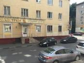 Офисы,  Московская область Подольск, цена 6 450 000 рублей, Фото