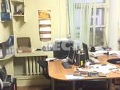 Офисы,  Москва Кузнецкий мост, цена 40 000 000 рублей, Фото