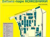 Офисы,  Москва Павелецкая, цена 124 500 рублей/мес., Фото