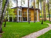 Дома, хозяйства,  Московская область Одинцовский район, цена 142 900 000 рублей, Фото