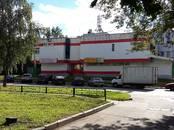 Офисы,  Москва Щелковская, цена 1 500 рублей/мес., Фото