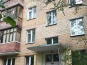 Квартиры,  Москва Юго-Западная, цена 6 390 000 рублей, Фото