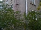 Квартиры,  Москва Кунцевская, цена 8 400 000 рублей, Фото