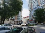 Квартиры,  Краснодарский край Новороссийск, цена 4 400 000 рублей, Фото
