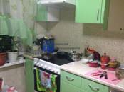 Квартиры,  Москва Шипиловская, цена 8 600 000 рублей, Фото