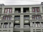 Другое,  Санкт-Петербург Горьковская, цена 5 500 рублей/мес., Фото