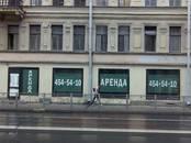Другое,  Санкт-Петербург Площадь восстания, цена 470 000 рублей/мес., Фото