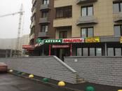 Другое,  Московская область Видное, цена 45 000 рублей/мес., Фото