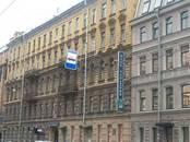Другое,  Санкт-Петербург Достоевская, цена 3 000 000 рублей, Фото