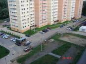 Квартиры,  Московская область Звенигород, цена 3 350 000 рублей, Фото