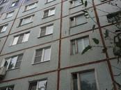 Квартиры,  Тульскаяобласть Тула, цена 3 500 000 рублей, Фото