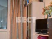 Квартиры,  Москва Молодежная, цена 18 550 000 рублей, Фото