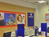 Офисы,  Москва Марксистская, цена 313 500 рублей/мес., Фото