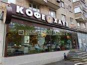 Здания и комплексы,  Москва Семеновская, цена 84 707 400 рублей, Фото