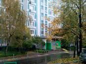Квартиры,  Москва Царицыно, цена 12 000 000 рублей, Фото