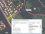 Земля и участки,  Московская область Талдом, цена 2 350 000 рублей, Фото
