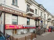 Магазины,  Москва Полежаевская, цена 39 748 800 рублей, Фото