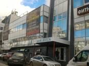 Офисы,  Свердловскаяобласть Екатеринбург, цена 184 525 рублей/мес., Фото