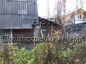 Дачи и огороды,  Московская область Ленинградское ш., цена 2 350 000 рублей, Фото