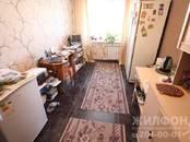 Квартиры,  Новосибирская область Бердск, цена 1 940 000 рублей, Фото