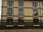 Квартиры,  Ярославская область Ярославль, цена 1 530 000 рублей, Фото