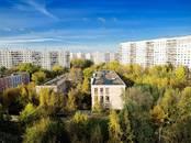 Квартиры,  Москва Бибирево, цена 9 450 000 рублей, Фото