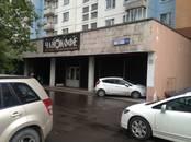 Другое,  Москва Сокольники, цена 260 000 рублей/мес., Фото