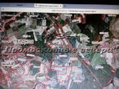 Земля и участки,  Московская область Видное, цена 16 500 000 рублей, Фото